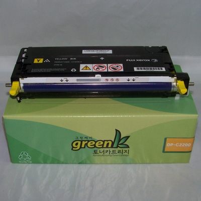 greenK DP-C2200Y